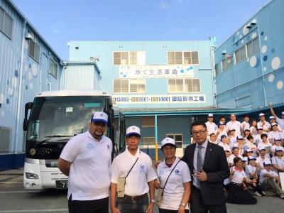 โรงงาน Enagic Kangen Japan