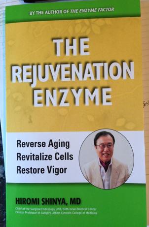 Rejuvenation Enzyme ชินยะ