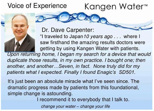 น้ำคังเก้น Kangen Water